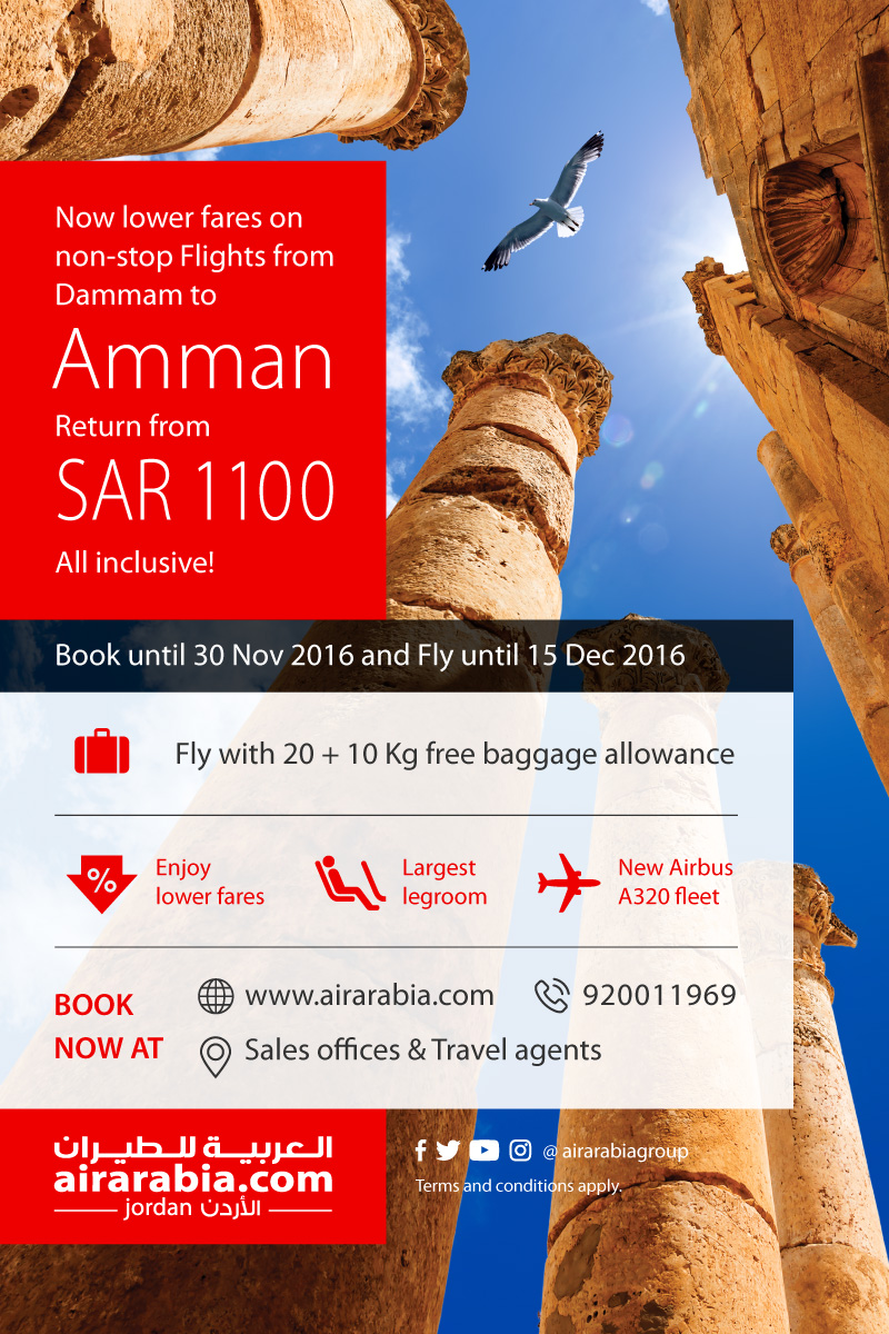 Non-stop from Dammam to Amman