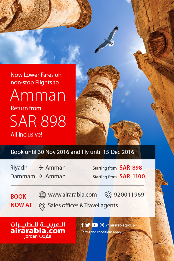 Non-stop flights to Amman