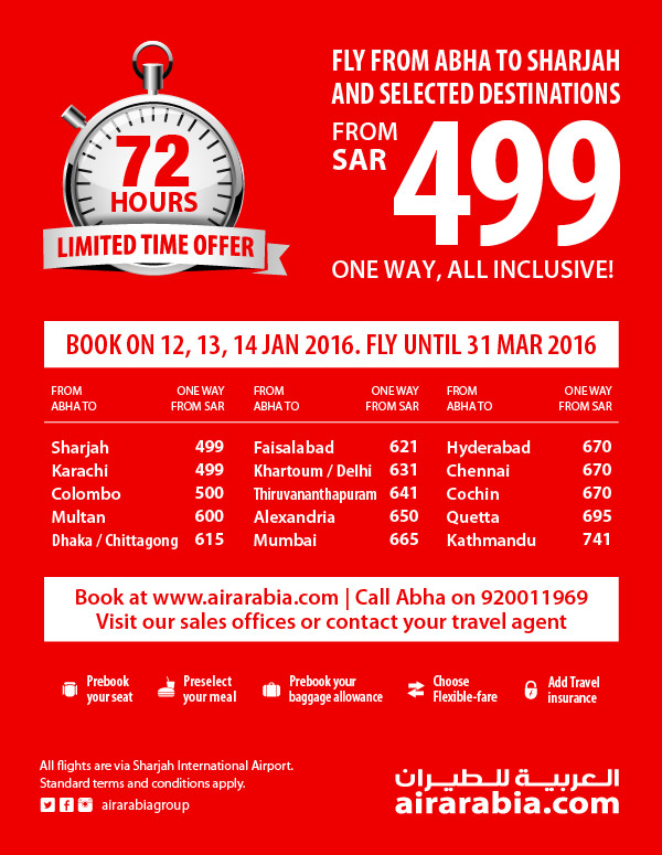 72 Hours Offer - Fly to Sharjah & 14 destinations starting from SAR 499