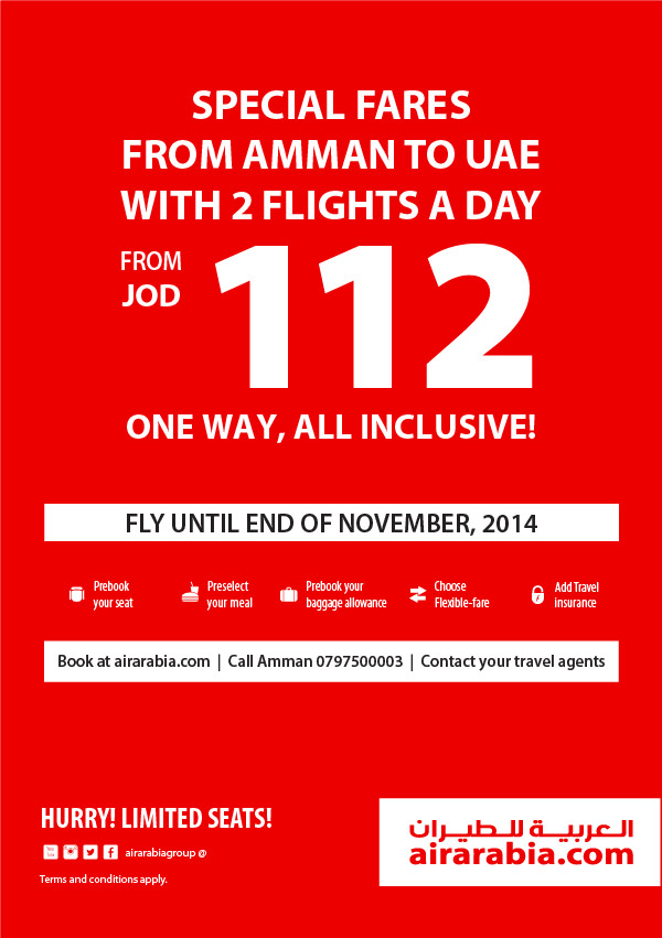 Special fares from Amman to UAE with 2 flights a day from JOB 112 one way, all inclusive!
