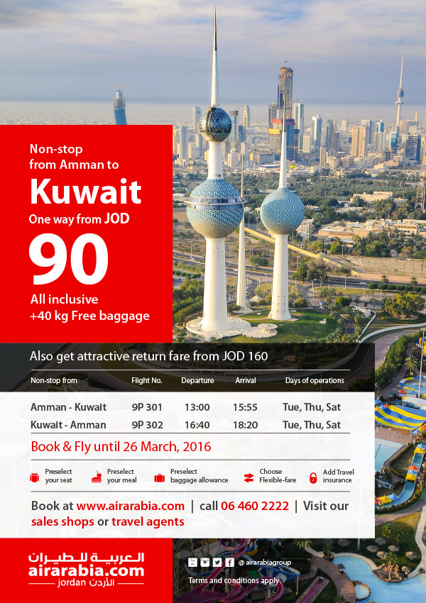 Non-stop from Amman to Kuwait one way from JOD 90, all inclusive!