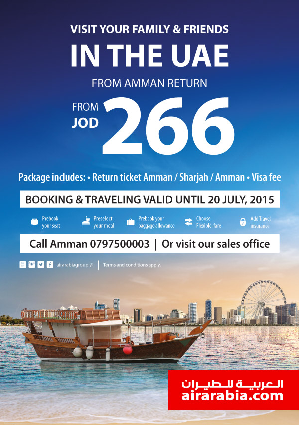 Visit your family & friends in the UAE from Amman return from JOD 266 including tickets and UAE Visa