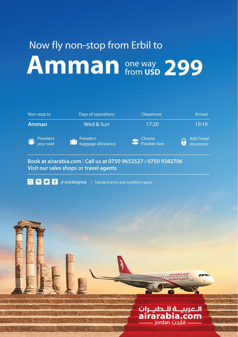 Now Fly Non Stop From Erbil To Amman Air Arabia