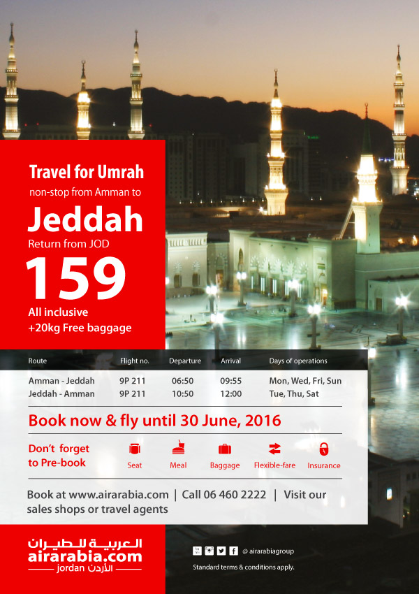 Travel for Umrah non-stop from Amman to Jeddah from JOD 150 return, all inclusive!