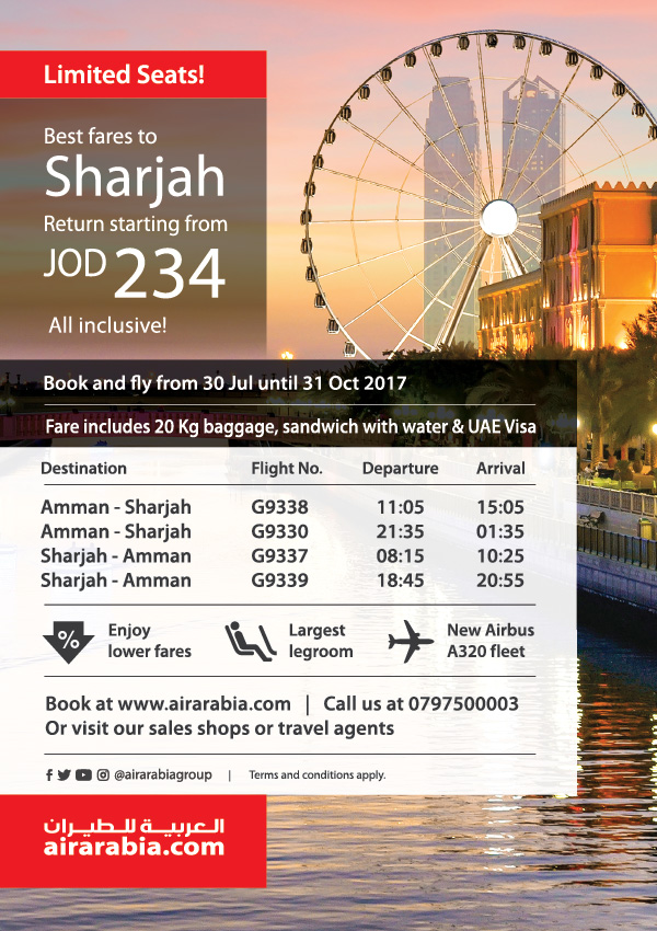 Best fares to Sharjah