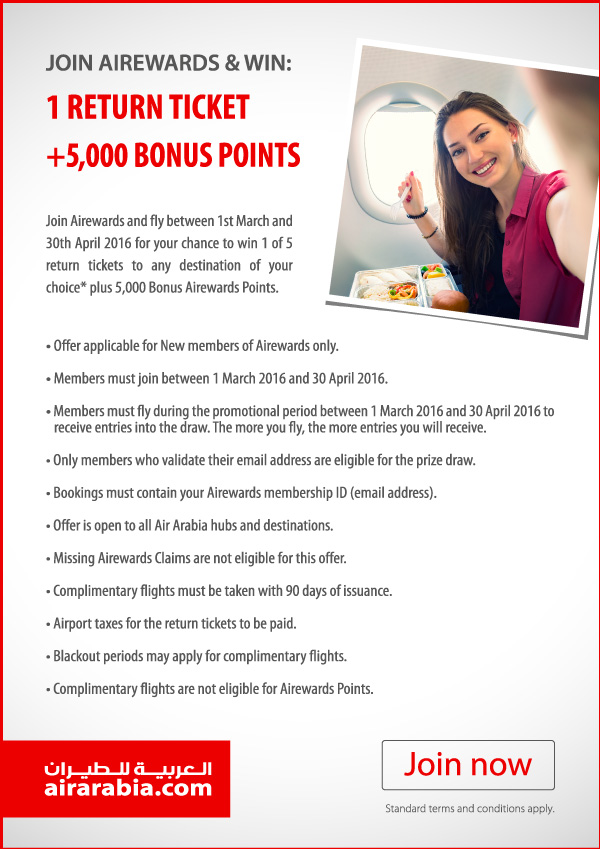Terms & Conditiions - Join Airewards & Win