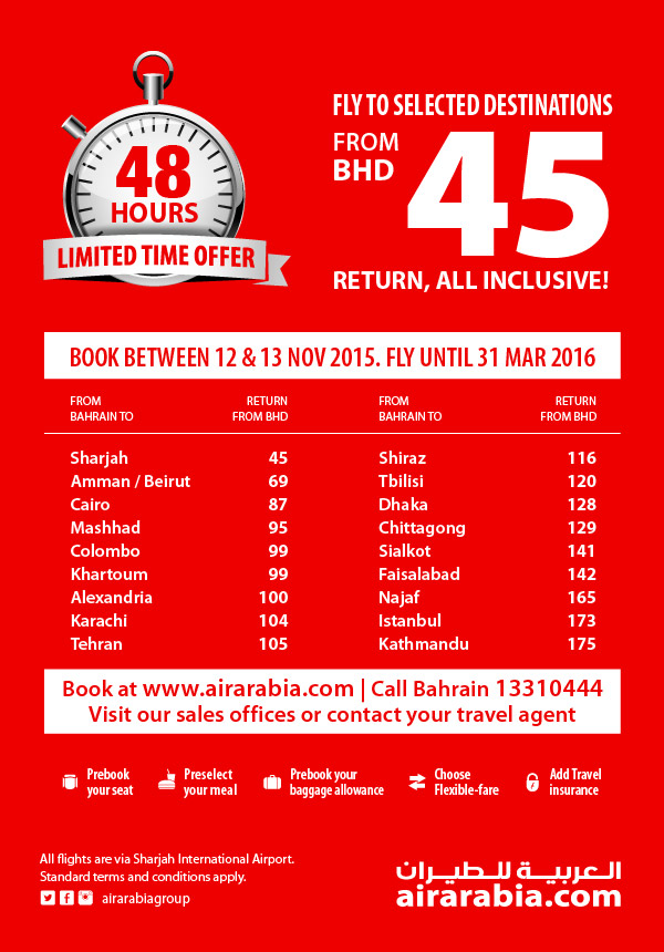 Fly to selected destinations from BHD 45 return, all inclusive!