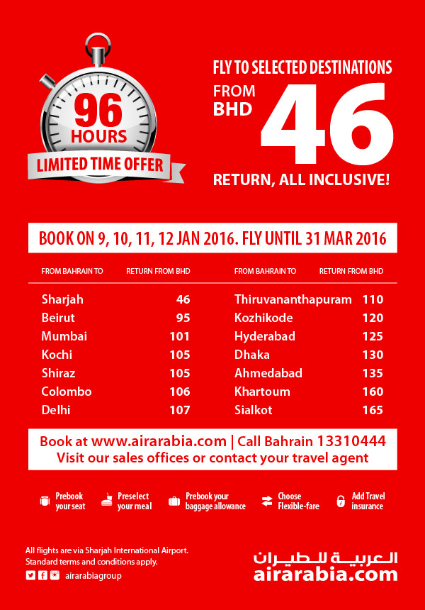 Fly from Bahrain to 14 destinations starting from BHD 46 return, all inclusive