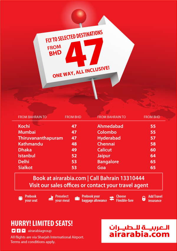 Fly to selected destinations from BHD 47 one way, all inclusive!