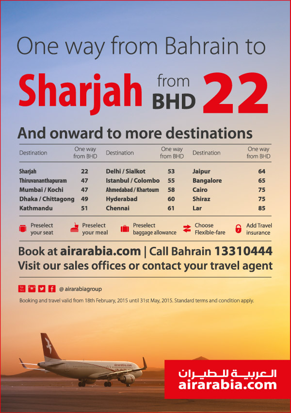 One way to Sharjah from BHD 22!