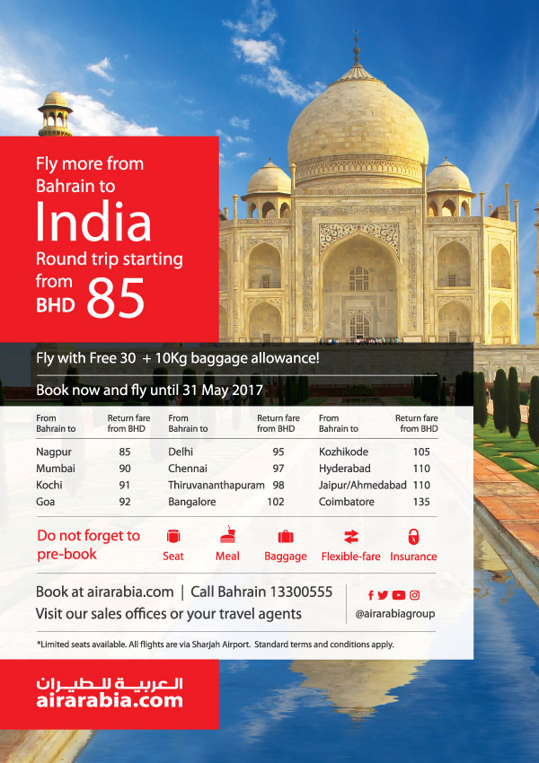 Fly more from Bahrain to India
