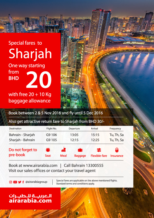 Special fares from Bahrain to Sharjah