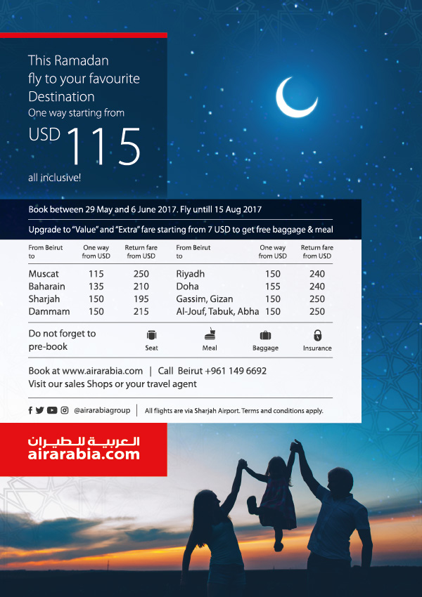 This Ramadan fly to your favourite destination