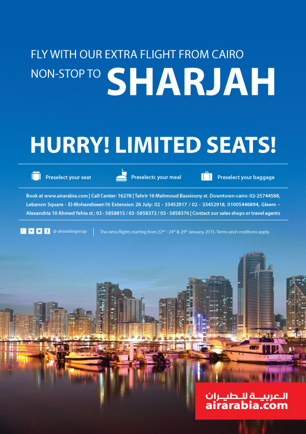Fly with our extra flight from Cairo non-stop to Sharjah!