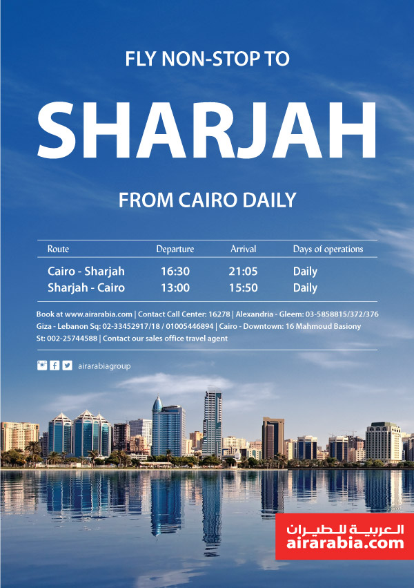 Fly daily from Cairo to Sharjah