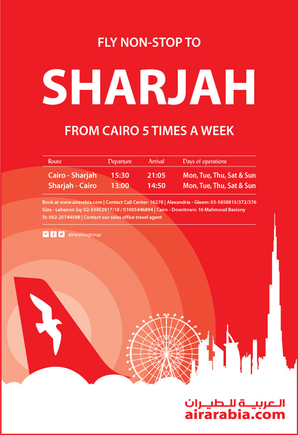 Fly non-stop from Cairo to the UAE 5 times a week