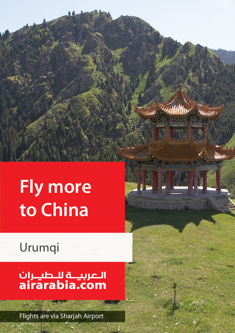 Fly more to China