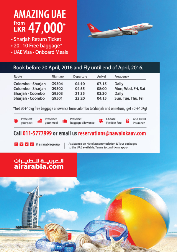 Visit Amazing UAE starting from LKR 47,000