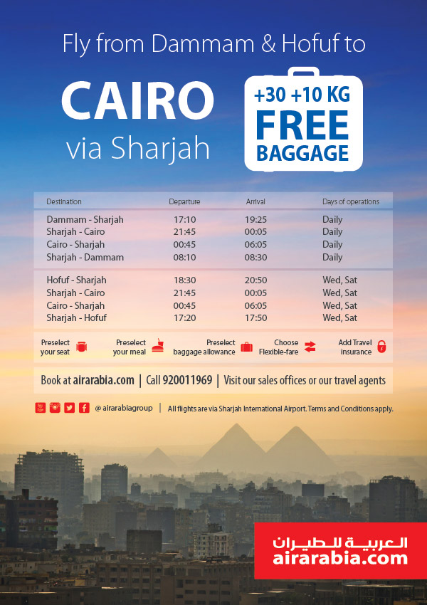 Fly from Dammam and Hofuf to Cario via Sharjah with 30 KG free baggage allowance!