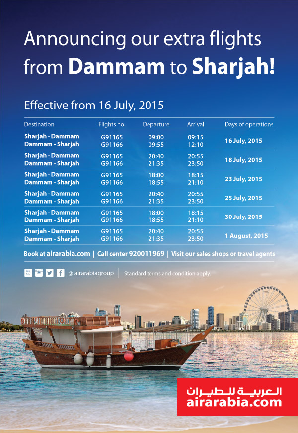 Announcing extra flights from Dammam to Sharjah!
