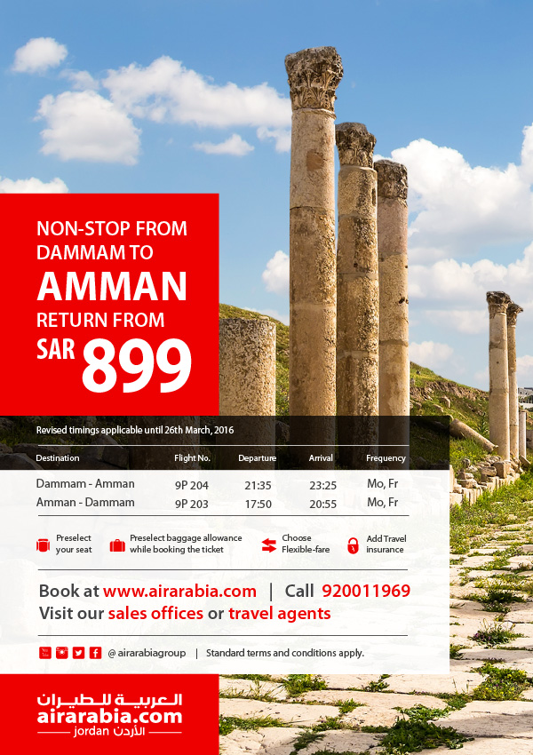 Non stop from Dammam to Amman return from SAR 899!