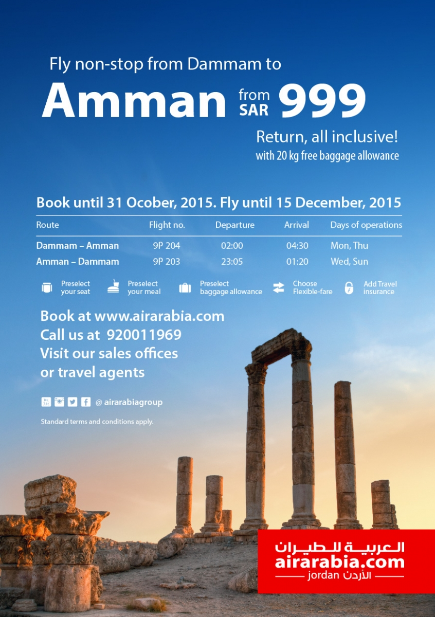 Non-stop flights from Dammam to Amman!