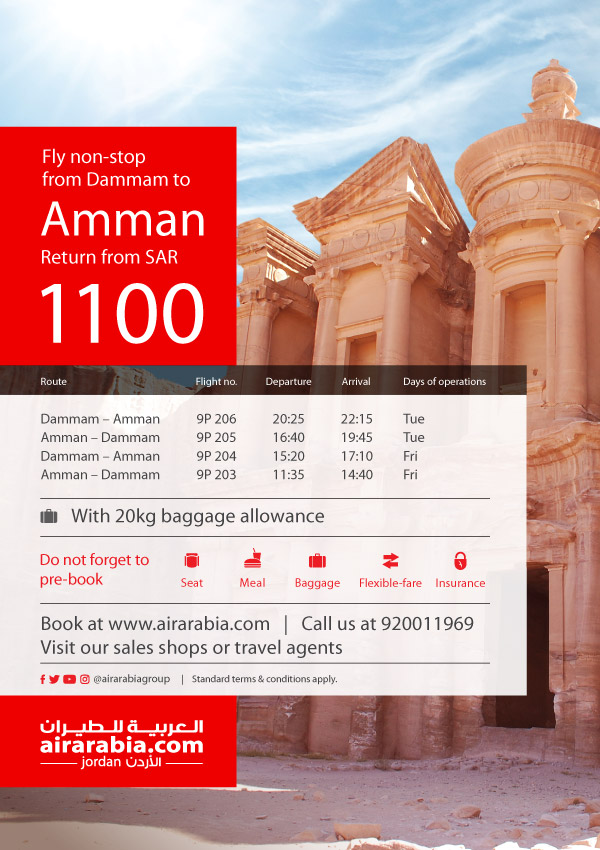 Fly non-stop from Dammam to Amman