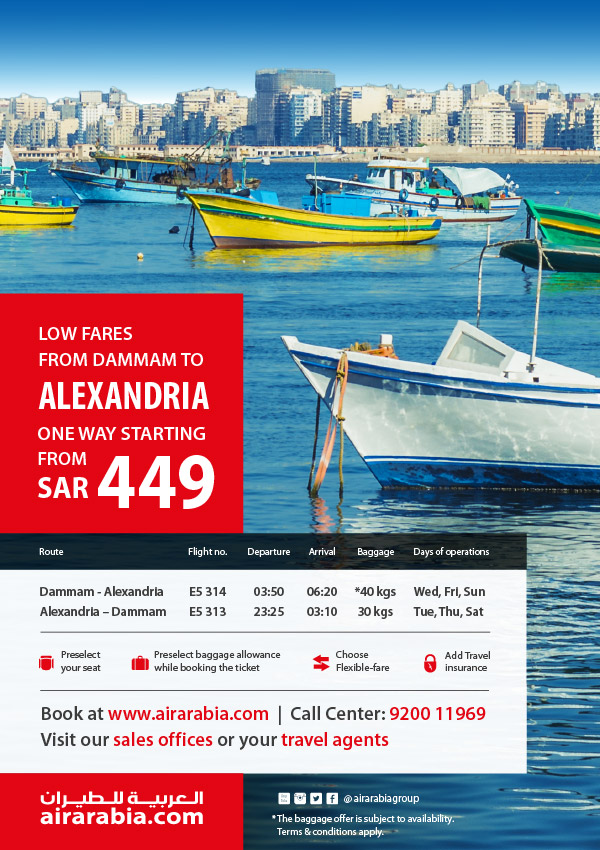 Low fares from Dammam to Alexandria one way starting from SAR 449!