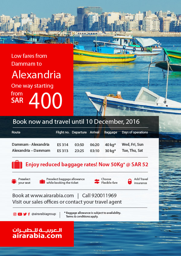 Low fares from Dammam to Alexandria