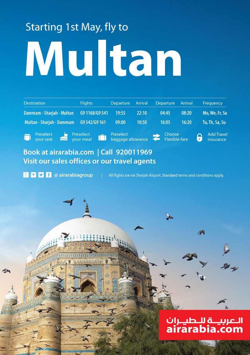Now fly from Dammam to Multan!