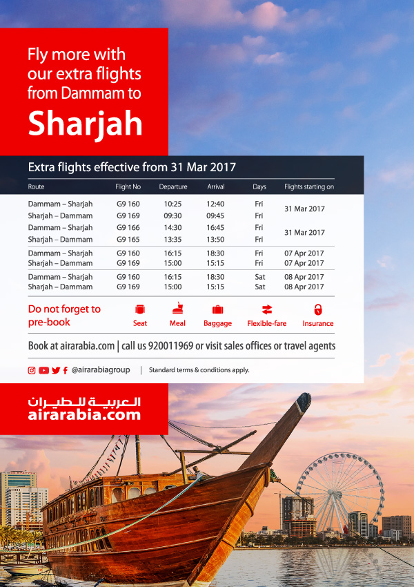 Fly more with our extra flights