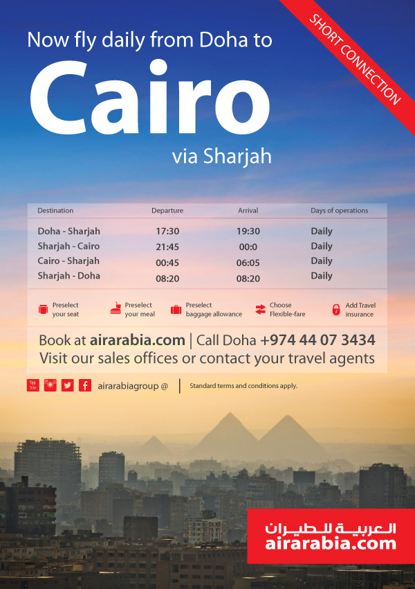 Now fly daily from Doha to Cairo via Sharjah
