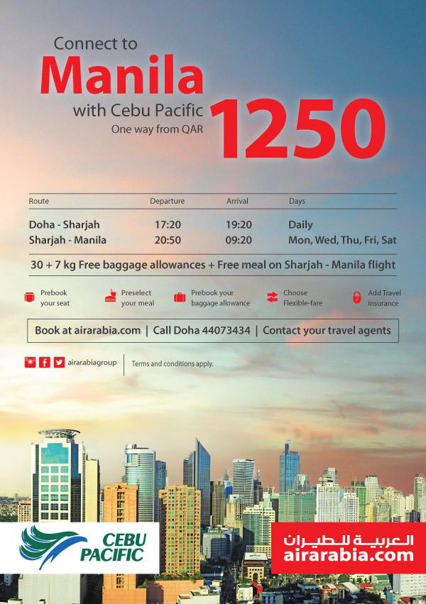 Now connect to Manila with Cebu Pacific