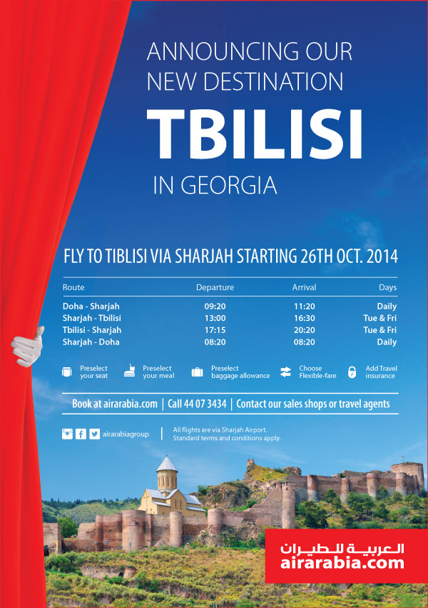 Announcing our new destination Tbilisi in Georgia. Fly to Tbilisi via Sharjah starting from 26th October, 2014