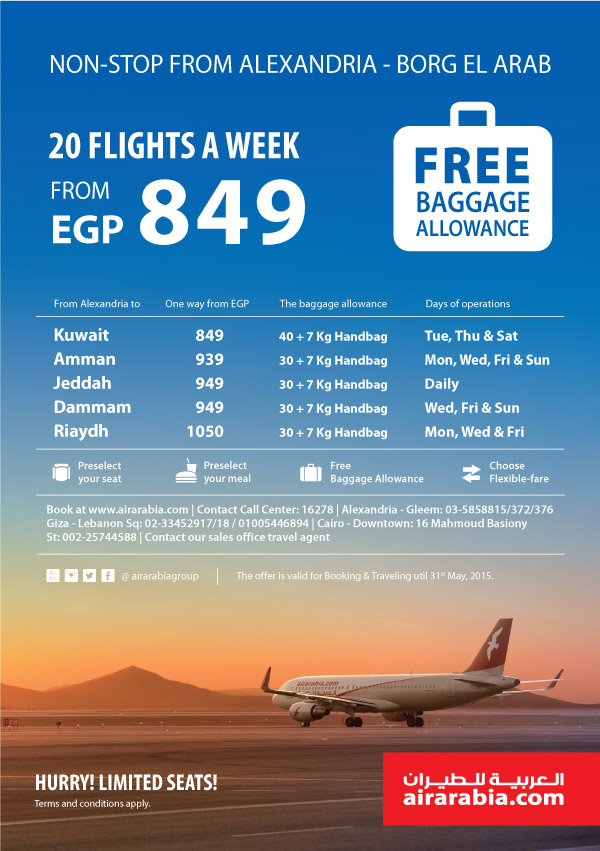 Non-stop from Alexandria 20 flights a week starting from EGP 849!