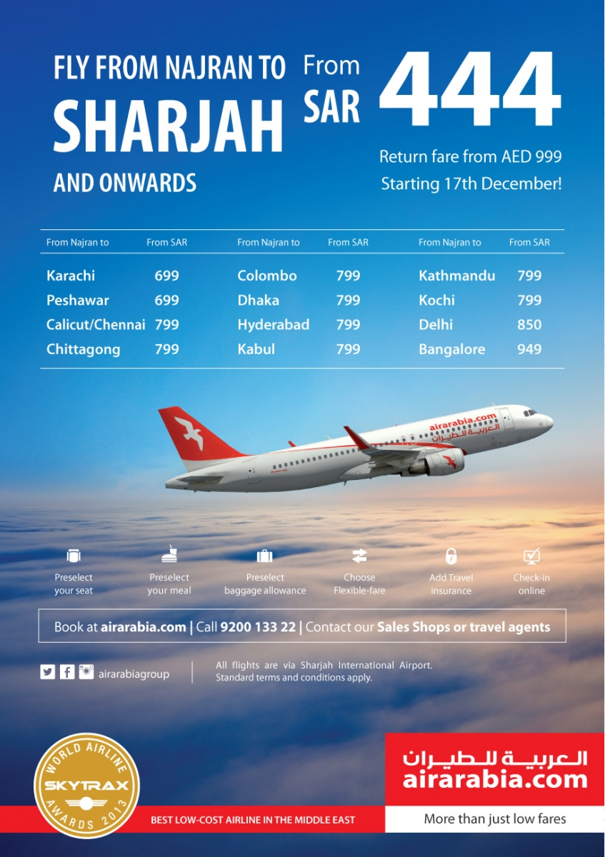 Now fly from Najran to Sharjah and onwards from SAR 444