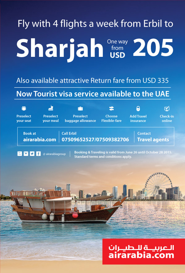 Fly with 4 flights a week from Erbil to Sharjah
