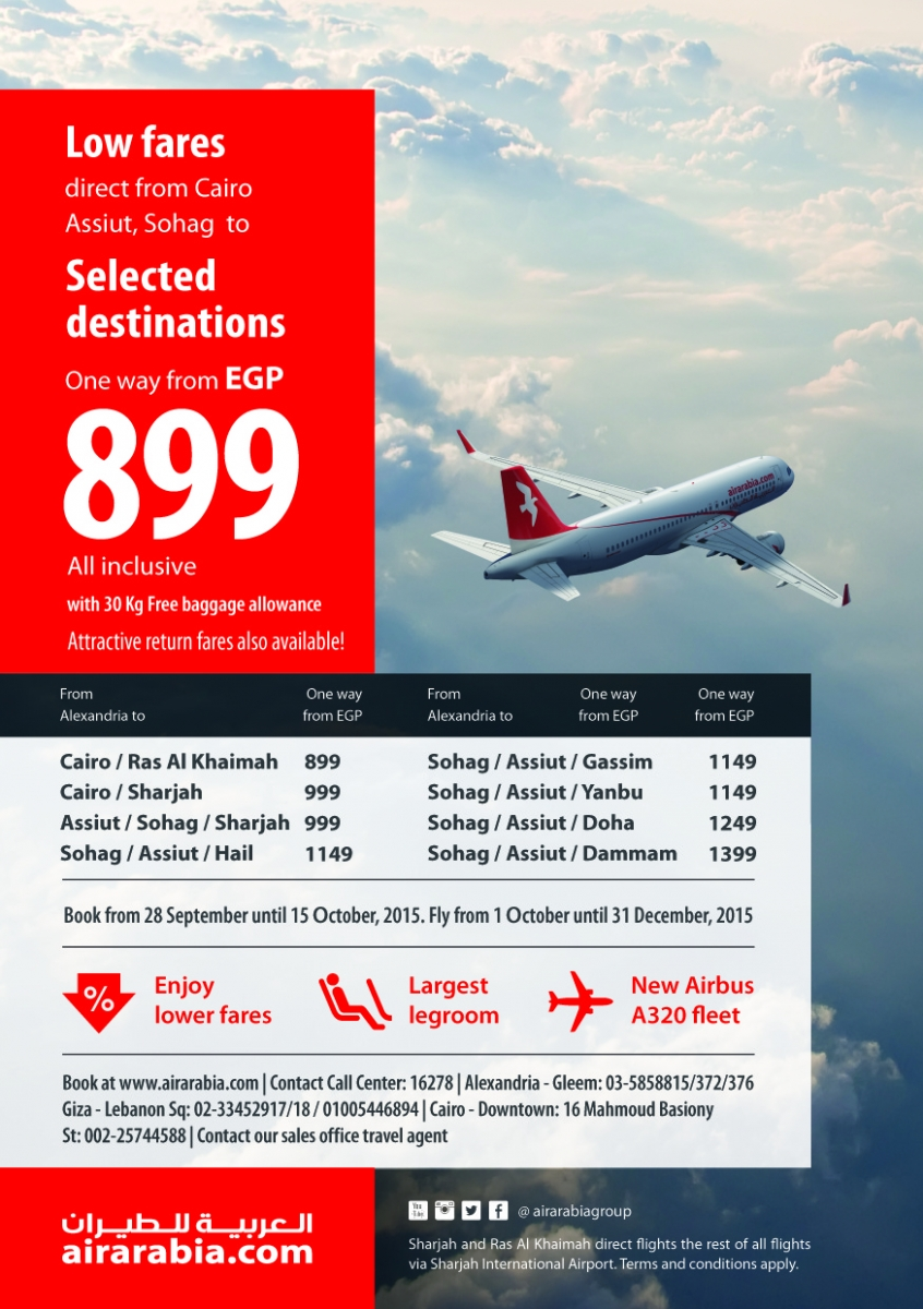 Low fares from Assiut, Cairo & Sohag!