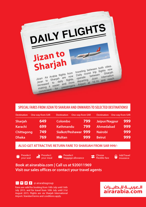 Daily flights from Jizan to Sharjah!