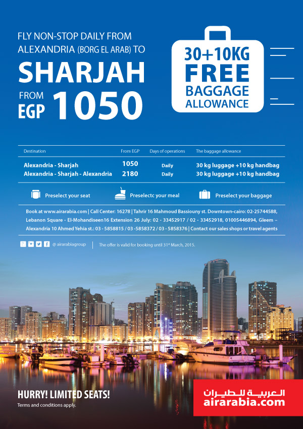 Fly non-stop from Alexandria to Sharjah starting from EGP 1050