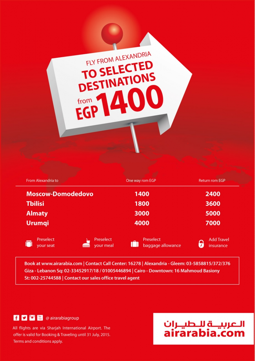 Fly from Alexandria to selected destinations from EGP 1400!