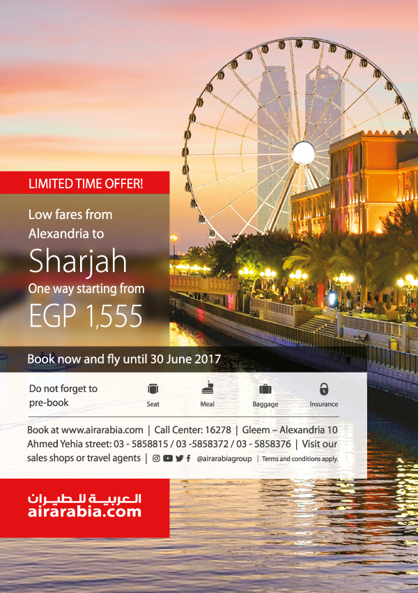Low fares from Alexandria to Sharjah