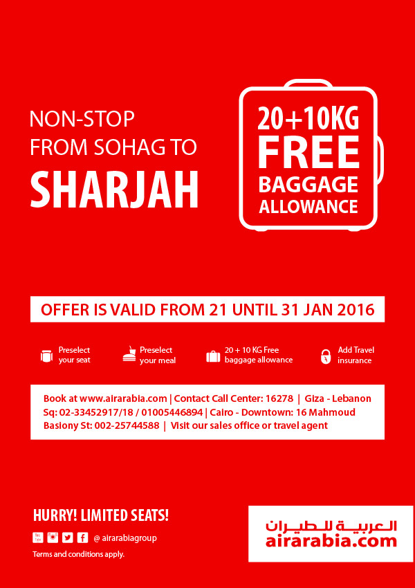 Non-stop from Sohag to Sharjah, 20 + 10 Kg free baggage!