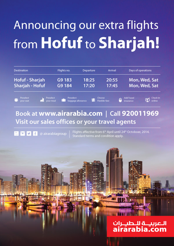 Extra flght from Hofuf to Sharjah!