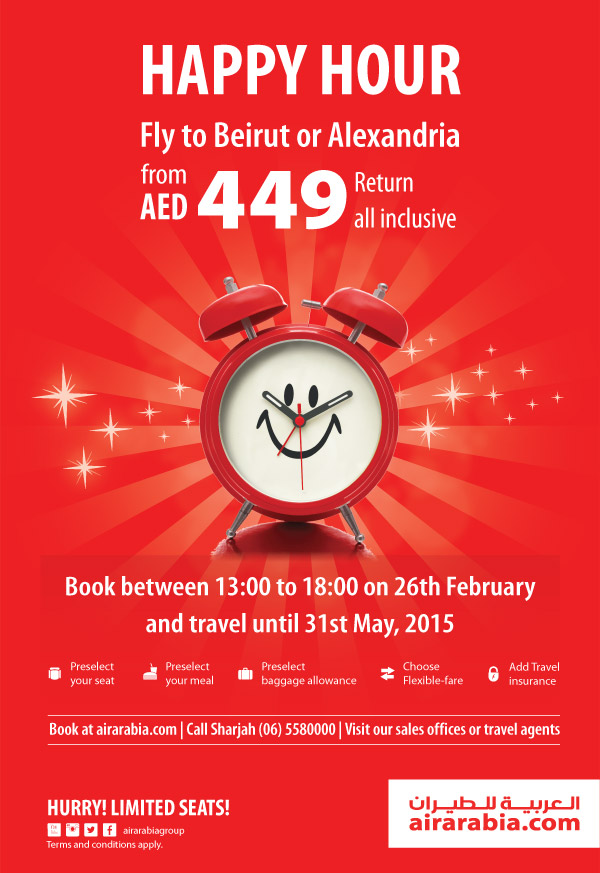 Happy Hour! Fly to Alexandria & Beirut from AED 449 return all inclusive!