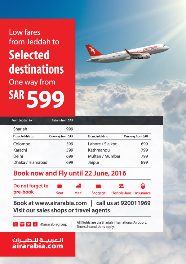 Low Fares from Jeddah to Selected Destinations