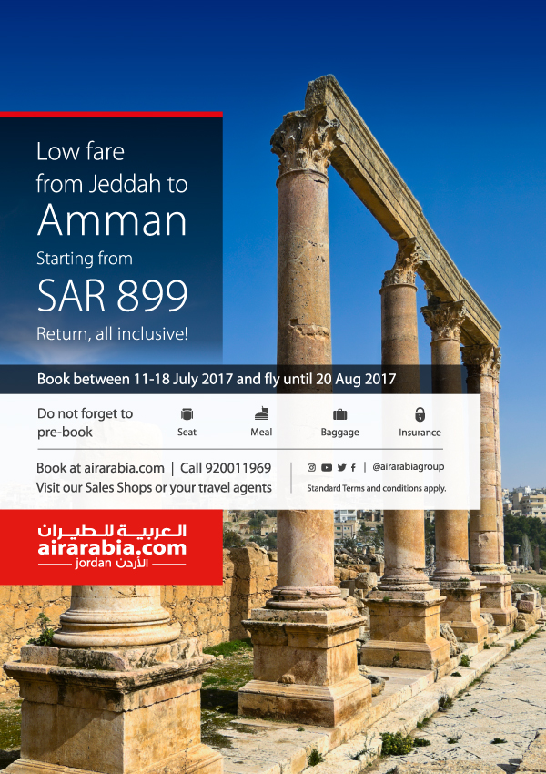 Low fare from Jeddah to Amman