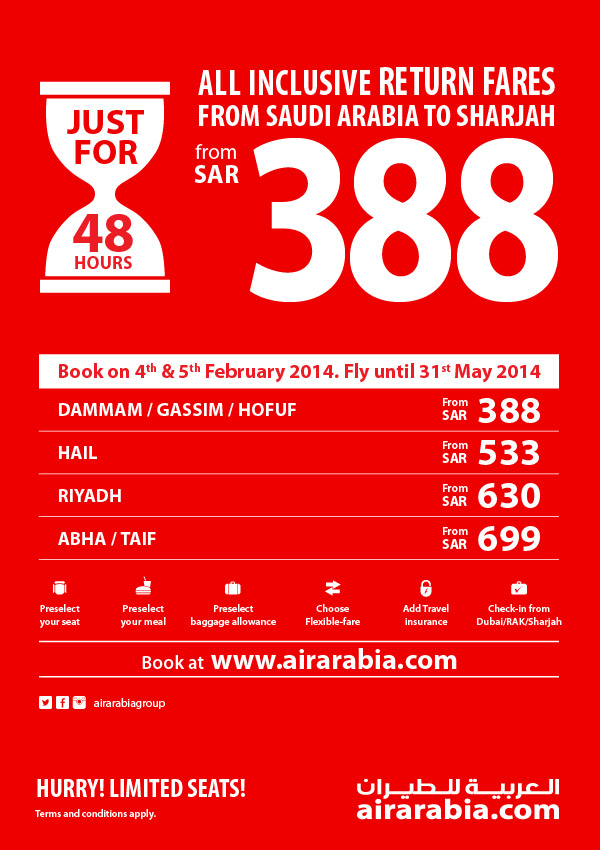 Web exclusive offer: All inclusive return fares from SAR 388!
