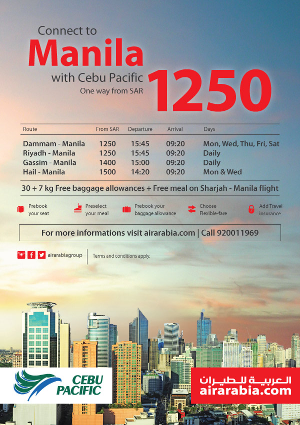 Now connect to Manila with Cebu Pacific from Saudi Arabia from KSA 1250