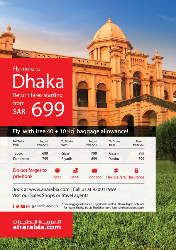 Fly more to Dhaka
